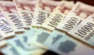 pénz kifizetés